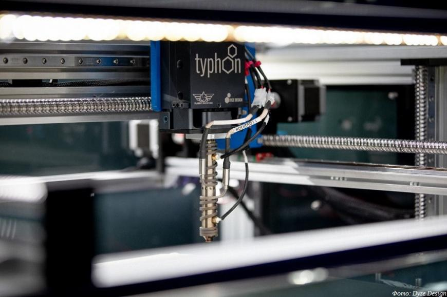 Dyze Design предлагает высокопроизводительные экструдеры Typhoon