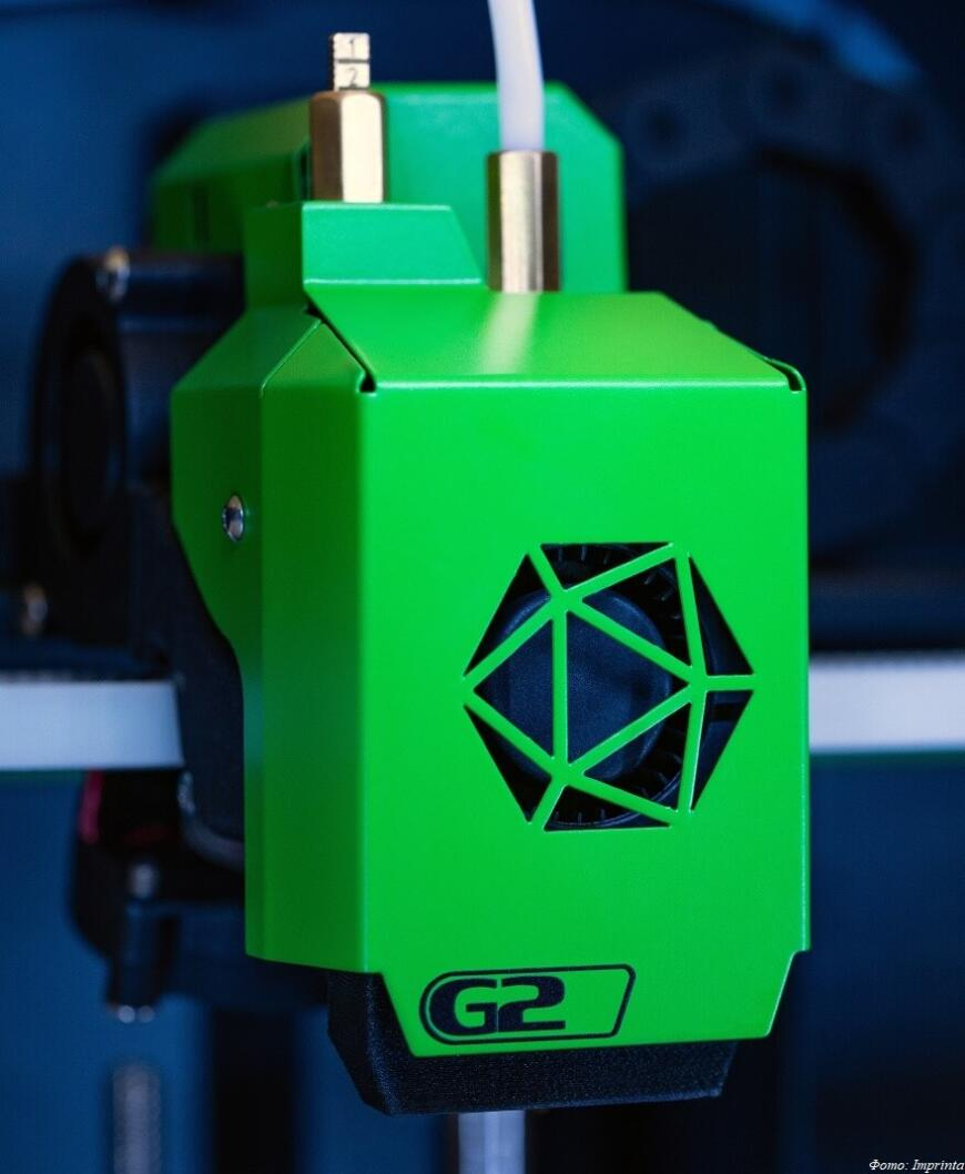 Компания «Импринта» запускает продажи 3D-принтеров Hercules G2