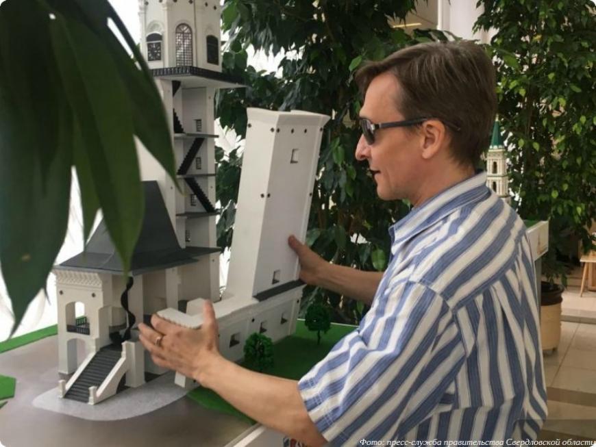 Музей «Город-конструктор» обзавелся первыми 3D-печатными экспонатами