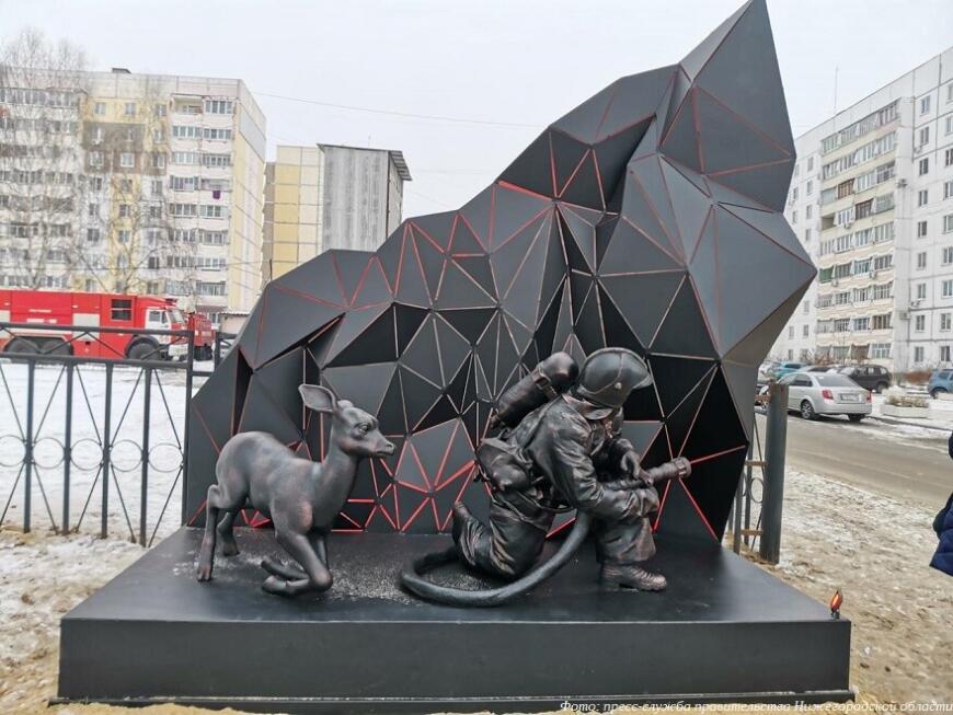 В Выксе установили 3D-печатный памятник героям-огнеборцам
