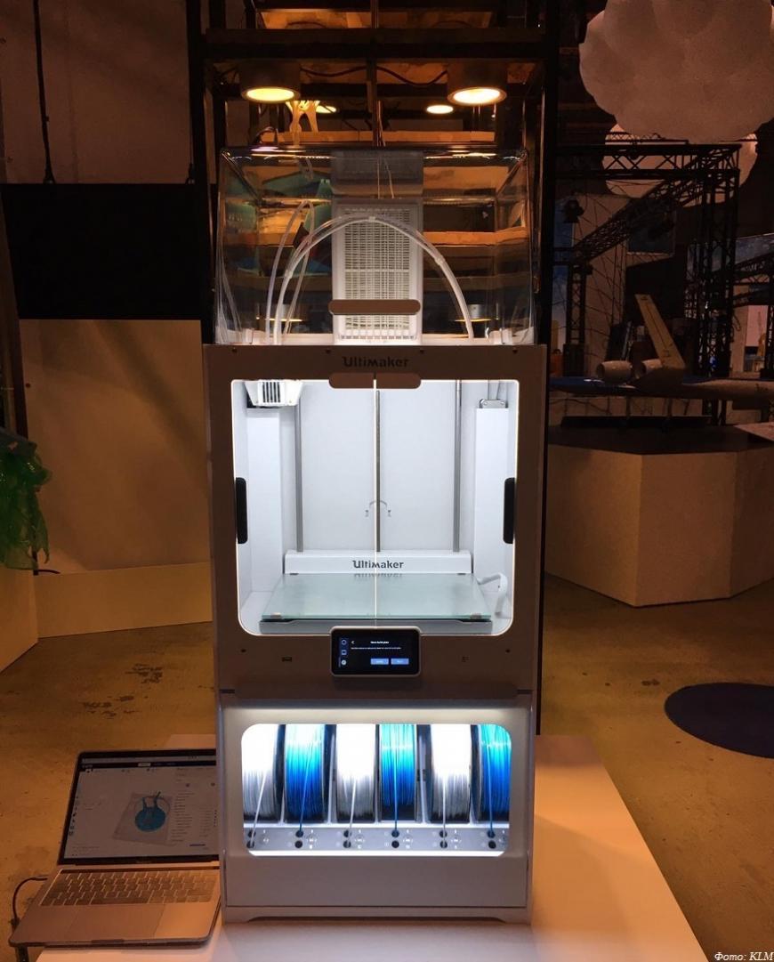3D-печать в KLM, или Как починить самолет пластиковой бутылкой