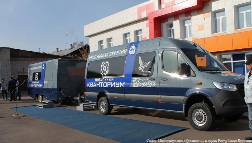 В Бурятии начнет работу второй мобильный технопарк «Кванториум»
