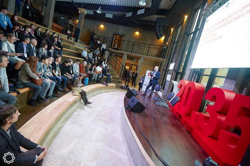 Летняя конференция Кружкового движения НТИ соберет более 1200 участников