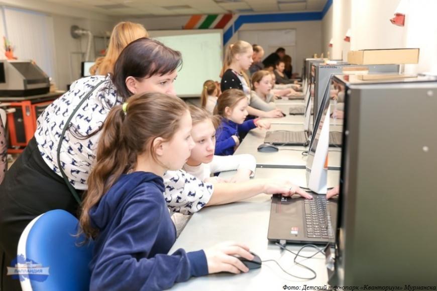 Мурманскому мобильному технопарку «Кванториум» требуются наставники