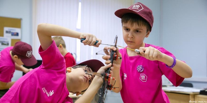 В Москве прошел детский чемпионат профессионального мастерства KidSkills