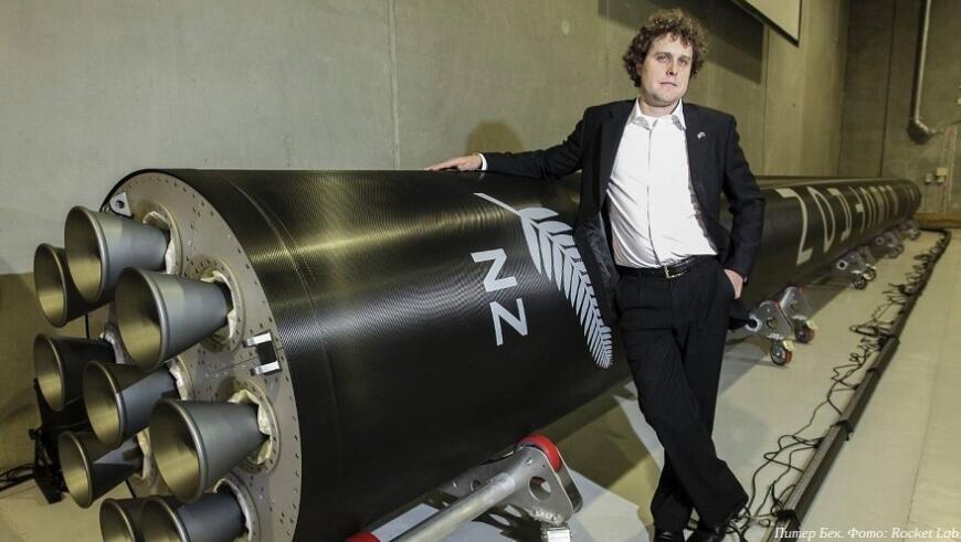 Маленький космонавт: гнома из Half-Life отправят в космос на ракете Electron