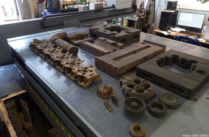 Петербургский завод печатает литейную оснастку на 3D-принтере собственной конструкции