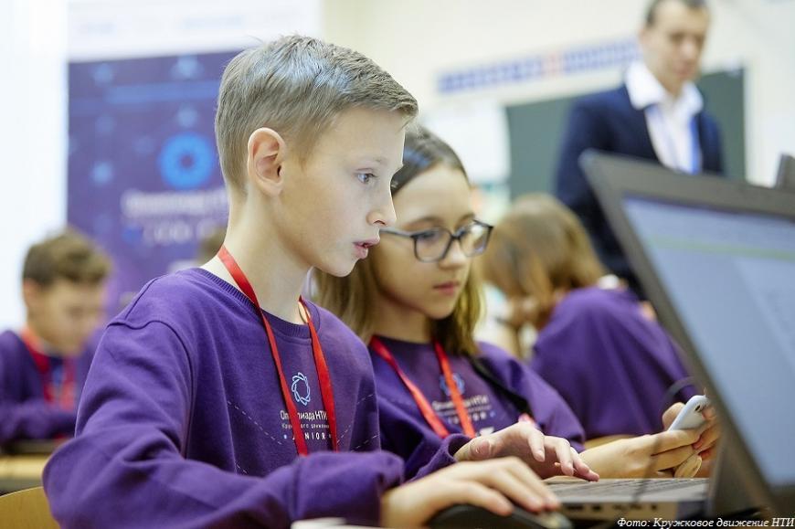 Министерство просвещения РФ и Агентство стратегических инициатив запускают платформу-навигатор по программам дополнительного образования