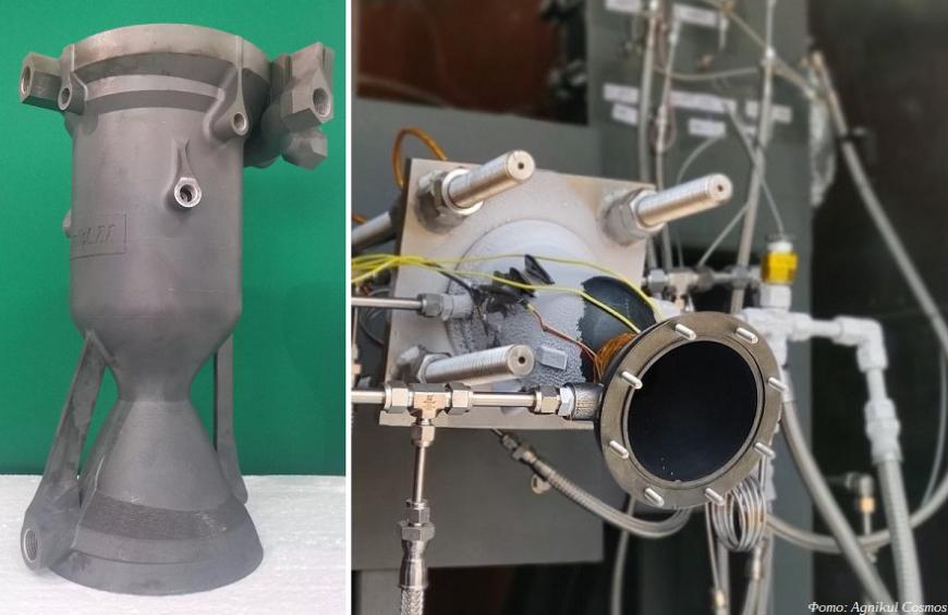 Индийский стартап Agnikul Cosmos проводит огневые испытания 3D-печатного ракетного двигателя