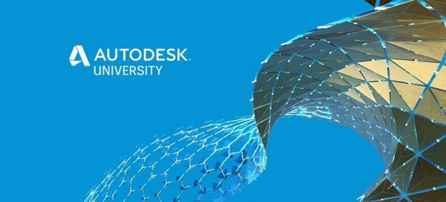 Autodesk приглашает на конференцию Autodesk University 2020