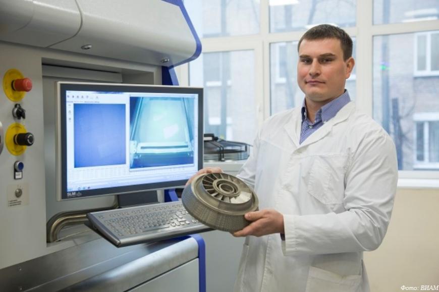 АО «РЭП Холдинг» внедряет технологии 3D-печати металлами