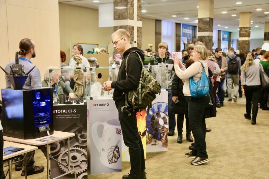 Фестиваль 3D-печати 3Dtoday Fest откладывается