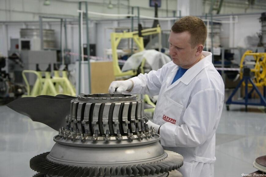 Аддитивные материалы разработки «ОДК-Сатурн» получат применение в морских газотурбинных двигателях