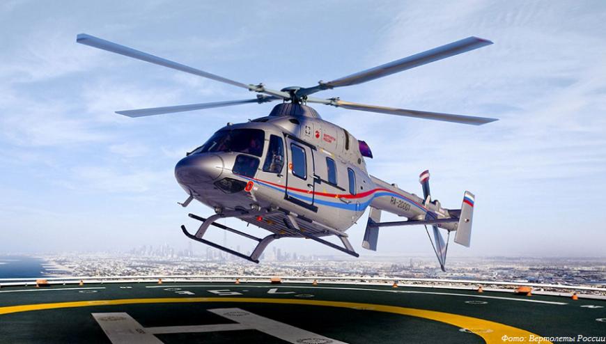 Вертолет «Ансат» оснастят трансмиссией с 3D-печатными деталями