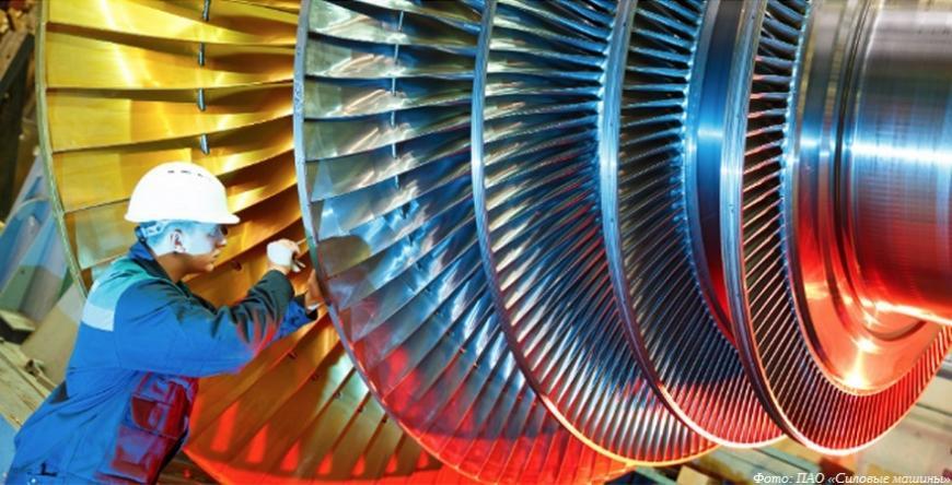 НИУ «МЭИ» организует студенческое конструкторское бюро при участии ПАО «Силовые машины»