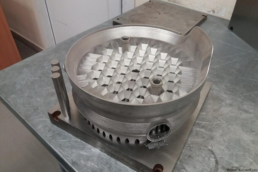 Компания «КосмоКурс» продемонстрировала 3D-печатную смесительную головку ракетного двигателя