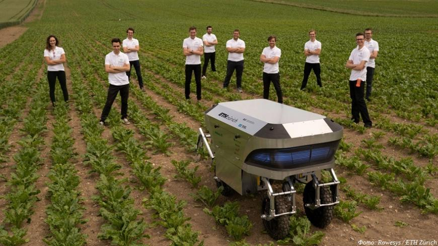 Швейцарские студенты сконструировали робота для борьбы с сорняками