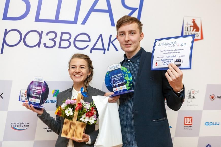 Более 250 школьников с инновационно-предпринимательскими проектами принимают участие в конкурсе «Большая разведка. Школьный трек»