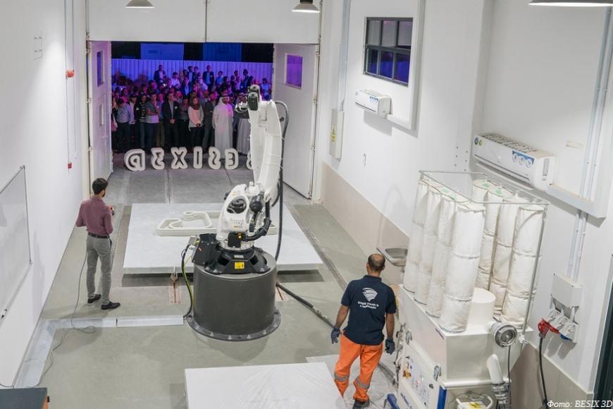 Дубайские березки: в ОАЭ возвели 3D-печатный павильон с использованием вторичного сырья