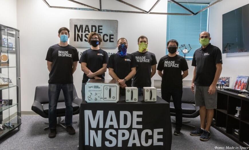 На МКС опробуют фотополимерную 3D-печать керамоматричных деталей