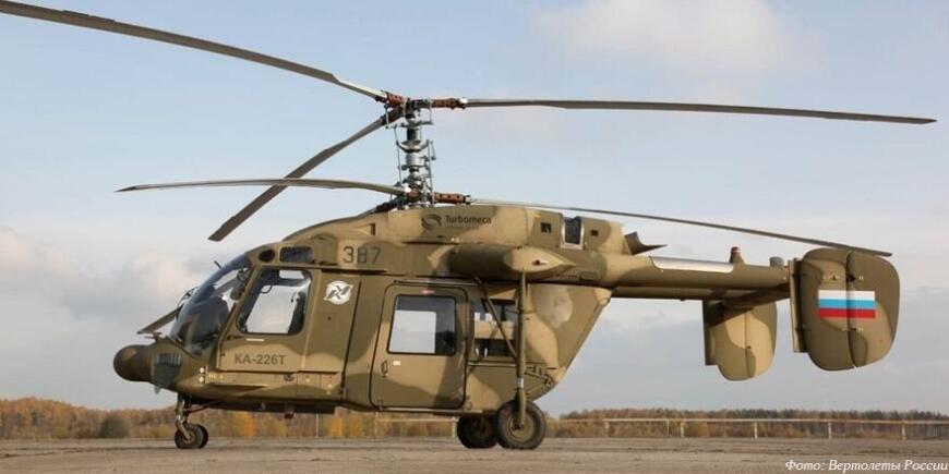АО «ОДК-Климов» сообщает о подготовке к испытаниям демонстратора нового вертолетного двигателя