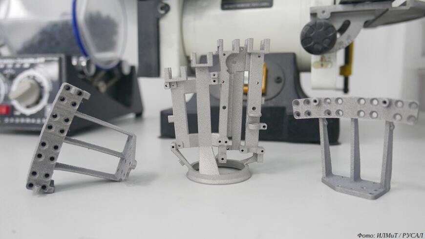 Российский спутник «Ярило» оснастили 3D-печатной алюминиевой деталью