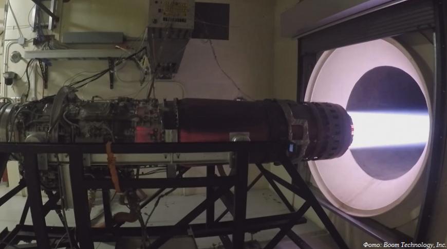 Выкатка демонстратора сверхзвукового авиалайнера от Boom Technology намечена на октябрь