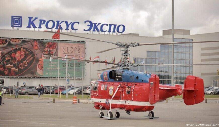 На выставке HeliRussia показали 3D-модель перспективного вертолетного двигателя с 3D-печатными деталями