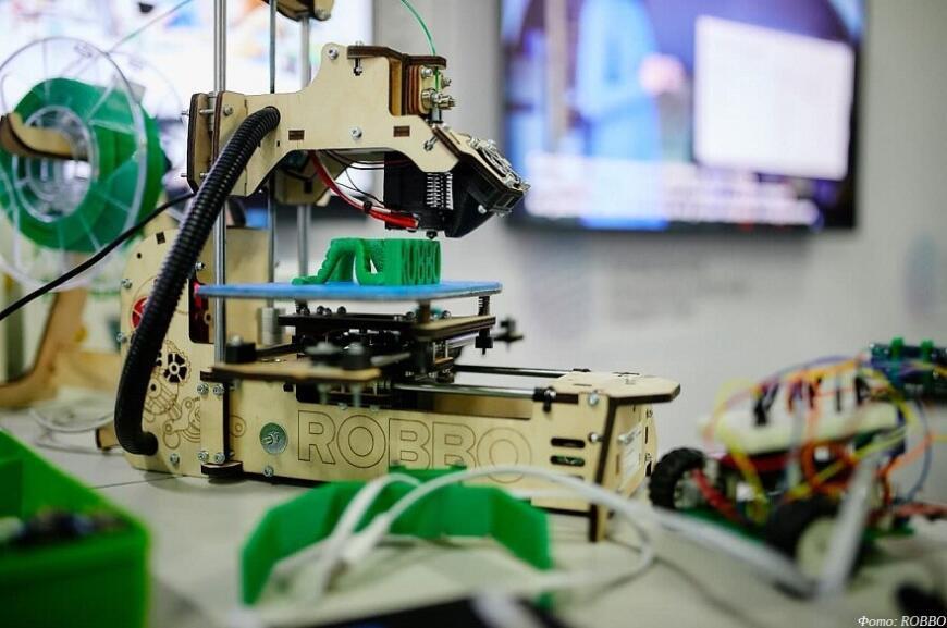 Компания «РОББО» получила патент на 3D-принтер для обучения детей