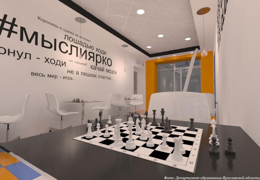 Ярославский технопарк «Кванториум» готовится к открытию
