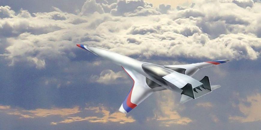 ЦИАМ определит концепцию двигателя нового сверхзвукового гражданского самолета