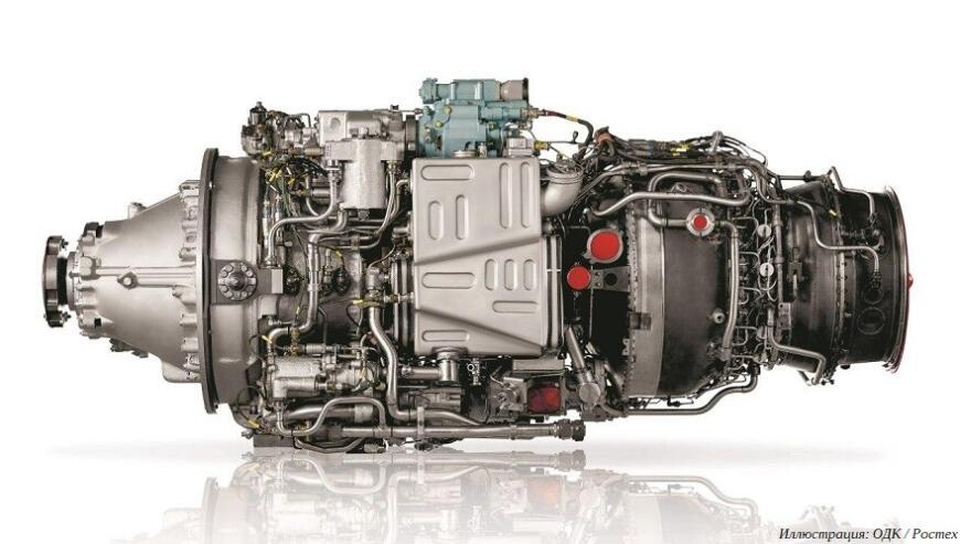 ОДК и СПбПУ создают цифровой двойник авиадвигателя ТВ7-117 второго уровня