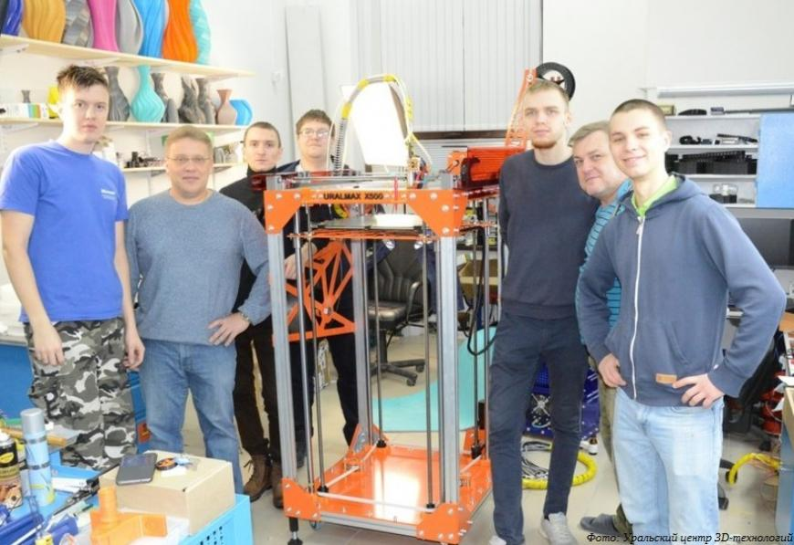 Екатеринбургский технопарк готовится печатать медицинские изделия