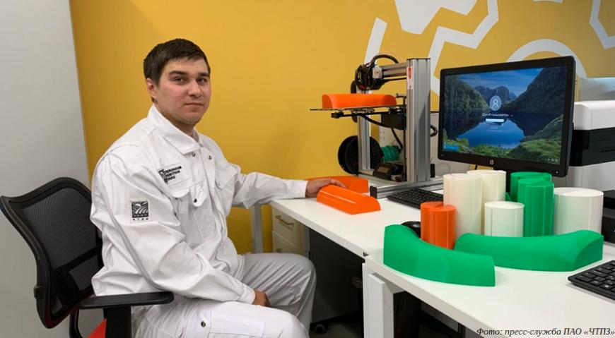 Группа ЧТПЗ совершенствует производство при помощи технологий 3D-печати