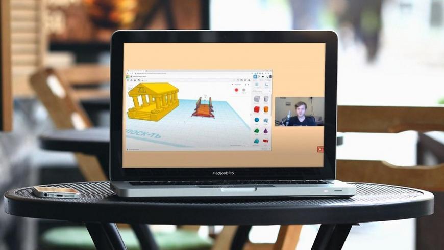 Открытый фестиваль «РОББО 2020» впервые пройдет онлайн