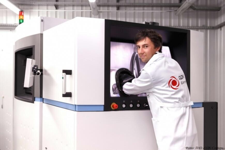 ПАО «ОДК-Сатурн» получило три промышленных 3D-принтера для печати металлами