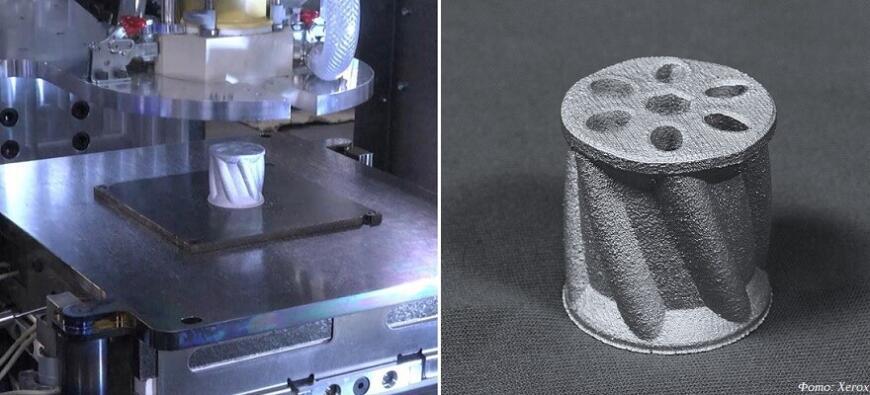 Компания Xerox отгрузила первый образец 3D-принтера ElemX для печати металлическими расплавами