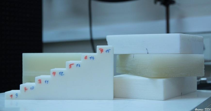 Томские ученые изучили возможность 3D-печати пластиковых коллиматоров для лучевой терапии