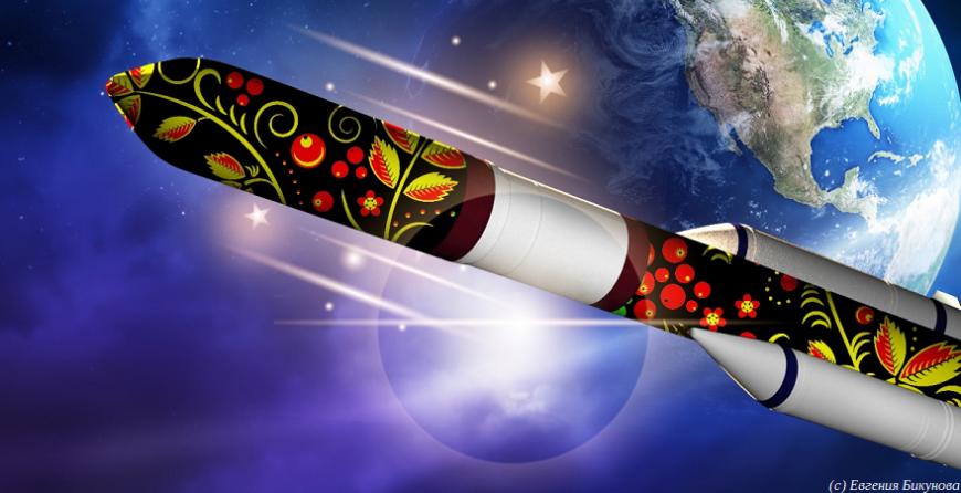 Роскосмос провел конкурс на участие в разработке ракеты-носителя с 3D-печатными деталями
