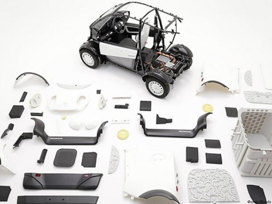 Honda экспериментирует с генеративным дизайном и технологиями 3D-печати