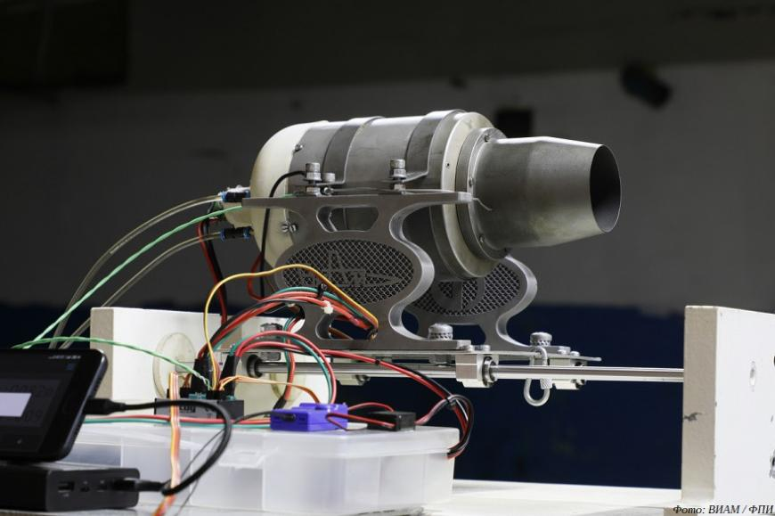 В Татарстане поднялся в воздух беспилотник с 3D-печатным реактивным двигателем
