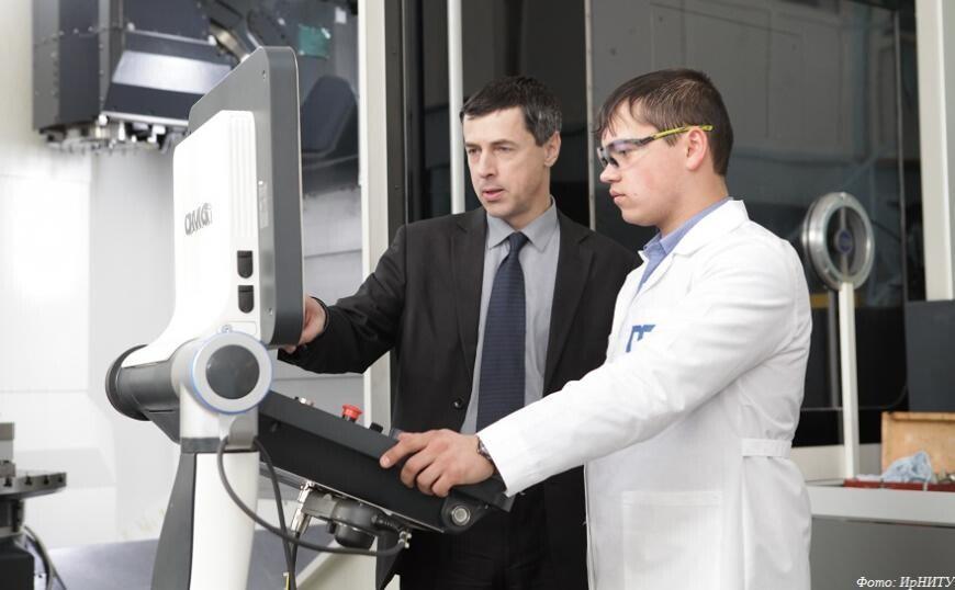 Магистранты ИРНИТУ освоят аддитивные технологии