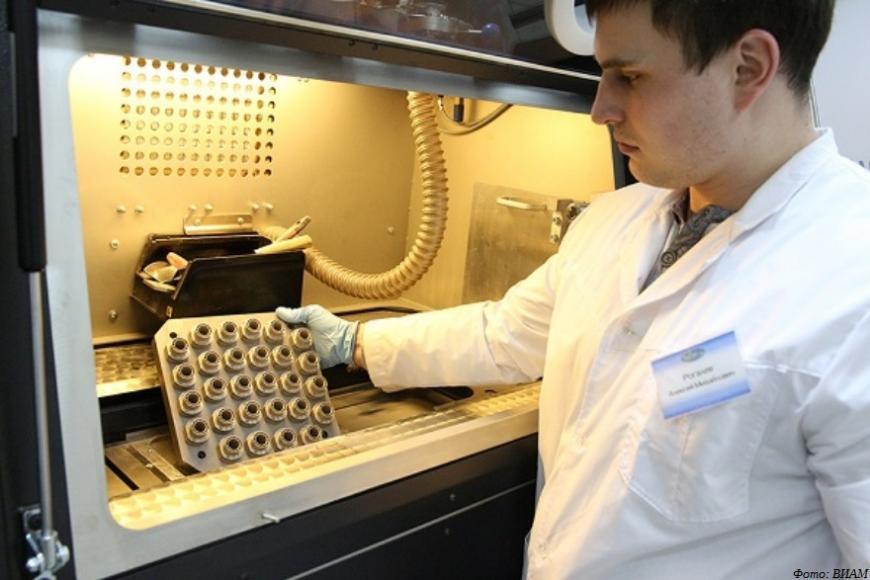 ВИАМ построит новый лабораторно-производственный комплекс