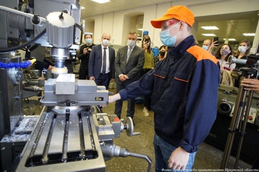 В Иркутском авиационном техникуме открылись мастерские, оснащенные по международным стандартам WorldSkills