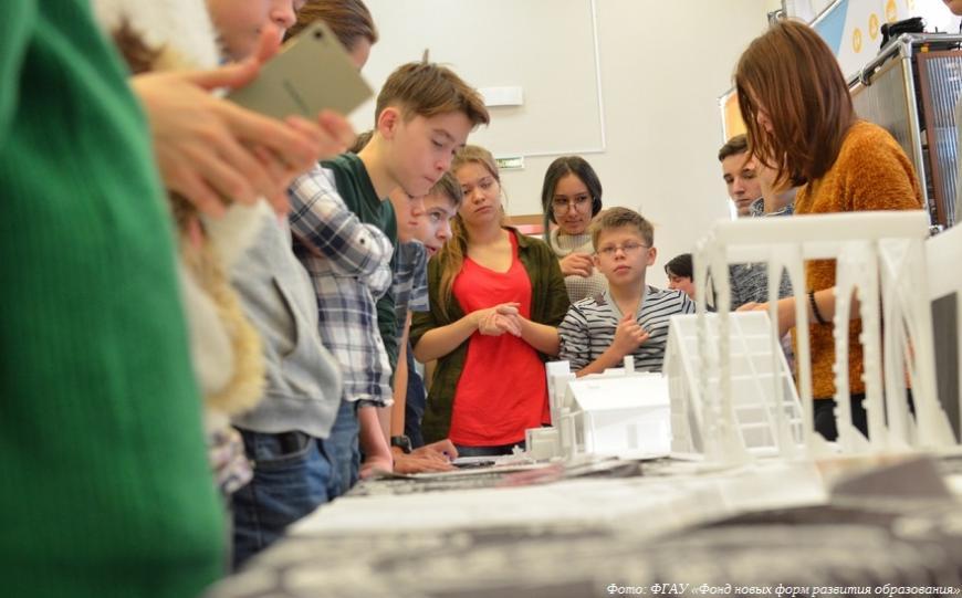Самарский Кванториум набирает наставников для мобильного детского технопарка