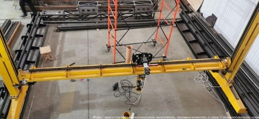 На Ставрополье развернут производство строительных 3D-принтеров