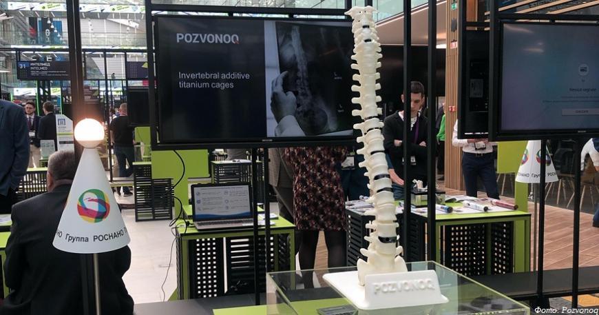 Компания TEN MedPrint наладила 3D-печать межпозвонковых имплантатов