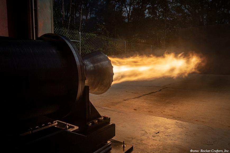 Rocket Crafters готовится к испытаниям ракеты на 3D-печатном топливе