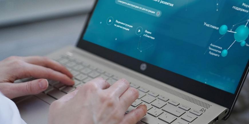 Московский инновационный кластер открыл онлайн-биржу контрактного производства