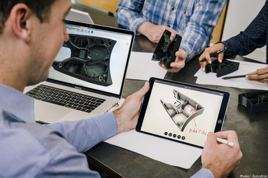 Autodesk проводит цифровую конференцию Autodesk University 2020